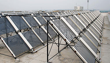 Project solar collector system