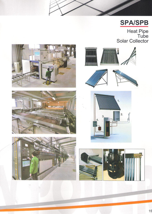 Split Heat Pipe Solar Water Heater
