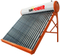 Low-Pressure House vacuum tube Solar Water Heater